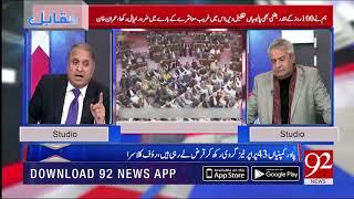 PM Imran Khan takes wisely peace initiative about India: Rauf Klasra| 29 Nov 2018 | 92NewsHD