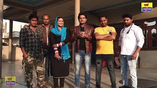 raju punjabi upcoming dj hit song 2018 | cocokola | कोकोकोला | pradeep sonu  |sonam |andy |vr bros