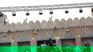 Arabic song qatar