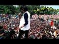 रैली नही ये रैला है अर्जुन आर मेडा का मेला है // Adivasi Songs // Gujarati Songs // Adivasi Timli