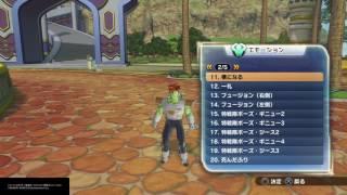 How to create Reguldo in Dragon Ball Xenoverse 2