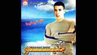Mohamed junior - Rah Wla