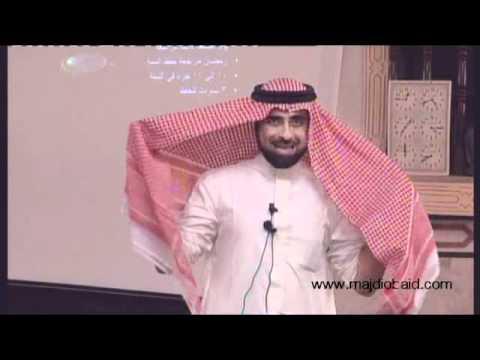 دورة أيسر وأسرع الطرق لحفظ القرآن الكريم - 10