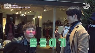 [GOT7's Hard Carry] Jackson&Jinyoung choosing gifts for each other Ep.9 part 11