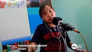 Soundtrack Grease Cover By  Praweenan Bunyawiwat Jan Jan