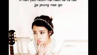 IU - Raindrop [On_Screen_Lyrics]