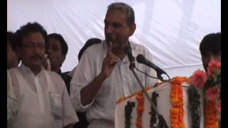 Rao Ajeet Singh speach