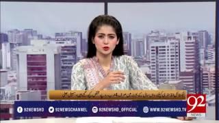 Bakhabar Subh 07-06-2017 - 92NewsHDPlus