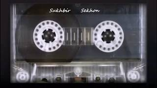 Rewind  AUDIO  Sound Effect