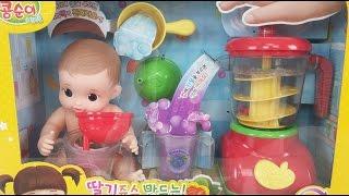 boneka bayi mainan jus pengaduk pencampur Baby Doll Toy Mixer Blender with Velcro fruit juguete