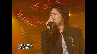 【TVPP】Jo Sung Mo - If You Come Into My Heart, 조성모 - 그대 내 맘에 들어오면은 @ Music Camp Live