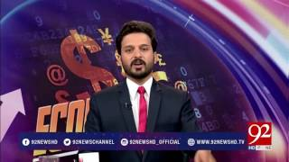 Economy RoundUp - 22 July 2017 - 92NewsHDPlus