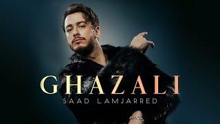 Saad Lamjarred - Ghazali (EXCLUSIVE Music Video)   2018   سعد لمجرد - غزالي ( فيديو كليب حصرياً)