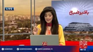 Bakhabar Subh - 04-05-2016 - 92NewsHD