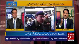 Bakhabar Subh - 24 February 2018 - 92NewsHDPlus