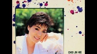 COVER(남자 버전) 최진희 - 우린 너무 쉽게 헤어졌어요 (Vocal & Piano) Male Version (Choi Jin Hee)