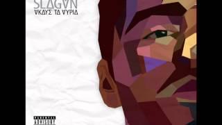 Slogan - Δεν πρόκειται (Feat.Μικρός Κλέφτης) - (Prod.Ras) Bonus Track