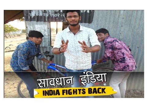 Download thumbnail for savdhaan india new episode 2018
