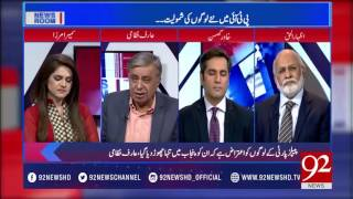 Arif Nizami analysis on why PPP leaders leaving their party? 11-06-2017 - 92NewsHDPlus
