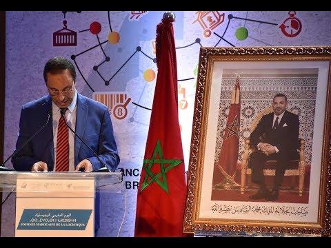 Video : Le Maroc sur le chemin de la performance logistique