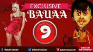 RJ Raunac|Exclusive Bauaa|All funny pranks.