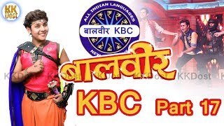 Baal Veer- बालवीर -KBC Part 17 in Hindi - 6 june,2018 Episode BAAL VEER KKDost