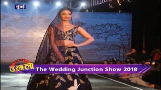 The Wedding Junction Show 2018: Karisma Kapoor, Fatima Sana Shaikh, Radhika apte ramp walk
