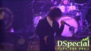 Daesung and Lee Hyori  How Did We Get  Rehearsal Fancam VIDEO
