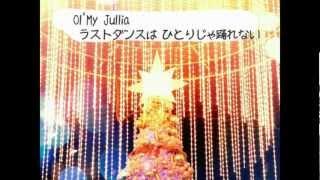 「ジュリアに傷心」 cover by kotori