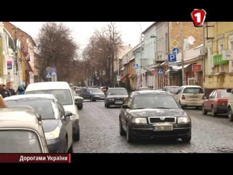 Дорогами Украины #12.