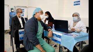 L'opération de vaccination se poursuit : L'exemple au CHU Ibn Rochd à Casablanca