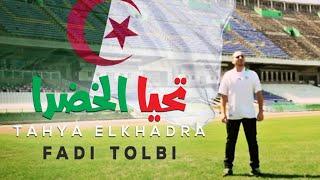video algerie vs burkina faso by zanga crazy