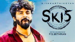OFFICIAL: Sivakarthikeyan SK15 Latest Update! Kalyani Priyadarshan   PS Mithran   Yuvan Shankar Raja
