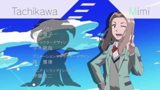 Digimon Adventure tri. OP 2