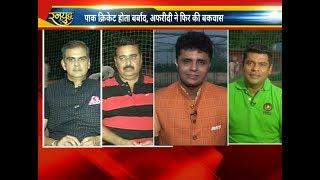 बूम बूम की नयी बकवास, shahid afridi blames IPL Franchises for not sending SL Players to Pakistan