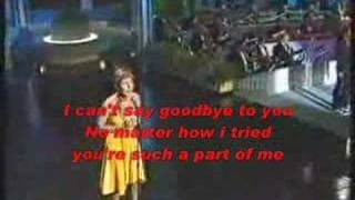 Helen Reddy - I Can't Say Goodbye To You