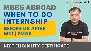 MCI or FMGE TEST after or before Internship for MBBS Abroad