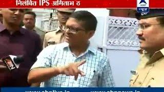 Vigilance raid at suspended IPS officer Amitabh Thakur's residence