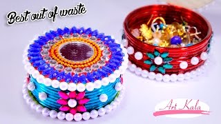 How to make storage boxes from old waste bangles | Best out of waste | DIY | Artkala 173 width=