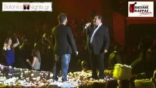 [HD]Karras & Pantelidis - Gia ton idio anthropo @ Politia Live (28-6-2013)