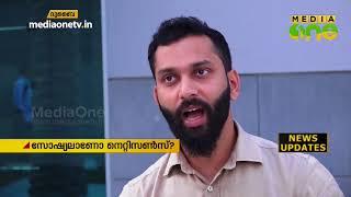 സോഷ്യൽ മീഡിയ കാലത്തും ഒട്ടും സോഷ്യൽ അല്ലാത്തവരെ കുറിച്ച് പ്രവാസികളുടെ ഷോർട് ഫിലിം width=