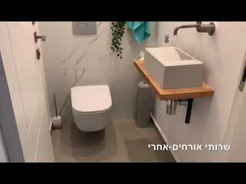 סרטון: שיפוץ דירה - לפני ואחרי