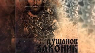 Polo Čare - Halo (feat. Roket Eskobar) (Prod. By OBM)