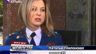 Natalia Poklonskaya ENGlish SUBS Поклонская, makes the Prosecutor's oath & hails the war heroes