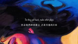 Lorde - Liability 中字歌詞翻譯字幕 Lyrics Video with zh-TW Chinese subtitles