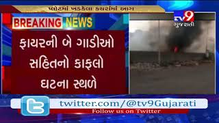 Fire caught by garbage pile in Surat brought under control- Tv9