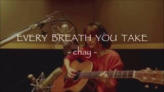 chay - Every Breath You Take(弾き語り)