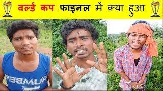 Prince Kumar Comedy | Prince Comedy | Prince Kumar | Vigo Video | PRIKISU Series | Part 179