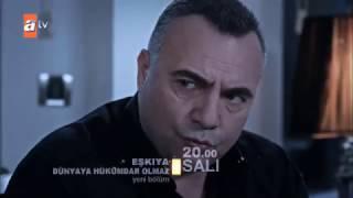 EŞKIYA DUNYAYA HUKUMDAR OLMAZ 53. BÖLÜM FRAGMAN