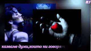 Сотис Воланис-Нямаш сили